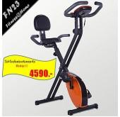 จักรยานออกกำลังกาย ระบบแม่เหล็ก
