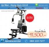 ชุดโฮมยิม Up Man - G112 ราคาพิเศษ  11,500 .-บาท พร้อมจัดส่ง