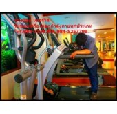 Services Repair and Maintenance Fitness Equipment.