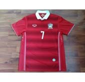 Thailand Home Shirt Suzuki cup 2014-2015